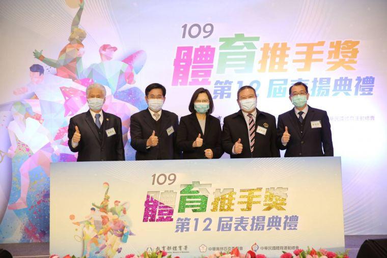 第12屆「體育推手獎」表揚典禮(左起:中華體總張朝國會長、教育部潘文忠部長、蔡英文總統、中華奧會林鴻道主席及教育部體育署張少熙署長)。體育署提供