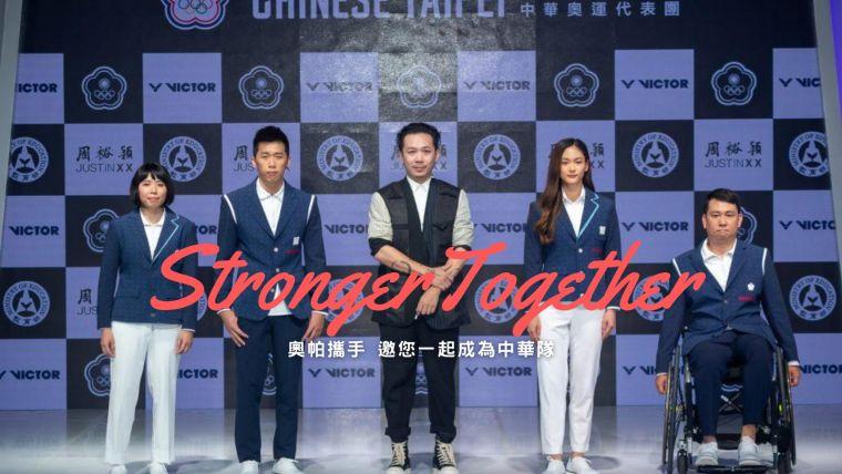 帕運程銘志(右1)、李凱琳選手(左1)及奧運選手李智凱(左2)、文姿云選手(右2)邀請國人一起成為中華隊。體育署提供