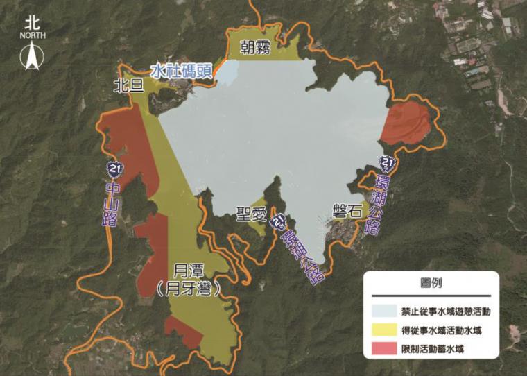 日月潭各區水域管制情形及相對位置圖。官方提供