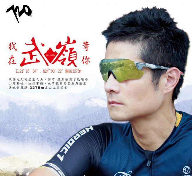 「史上最強素人車手」范永奕將奉鏡給720敢鬥桑。720armour運動眼鏡/提供。
