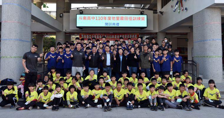 為了迎接睽違34年的全中運,雲林縣斗南擴大舉辦他里霧田徑營。斗南高中/提供。