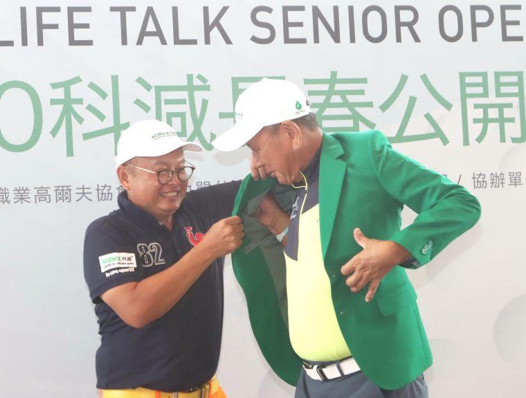 吳宗欣親自為首屆科減長春公開賽冠軍汪德昌披上綠夾克。官方提供