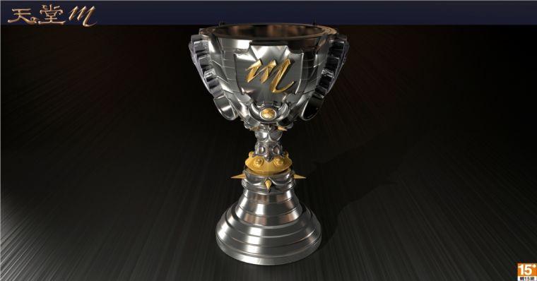 《天堂M》旗幟戰菁英賽獎盃示意圖。官方提供
