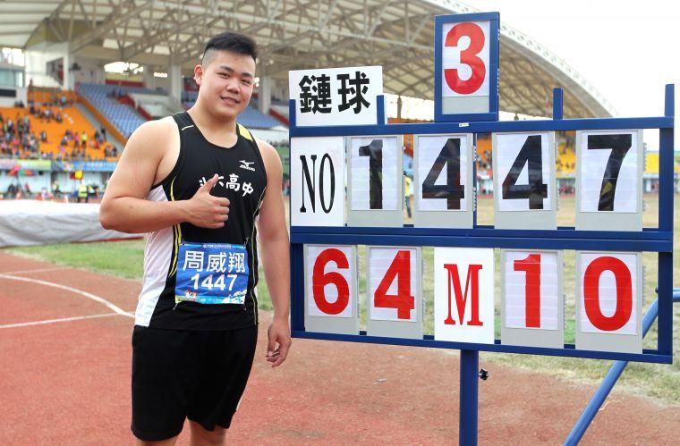 高男鏈球決賽斗六高中周威翔以創最佳64公尺10拿下全中運首金。林嘉欣/攝影。