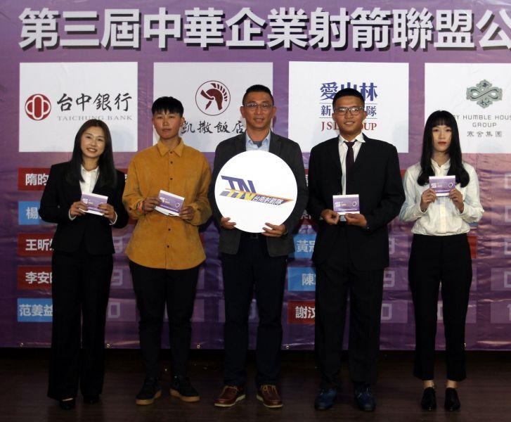 台南射箭隊。中華企業射箭聯盟/提供。