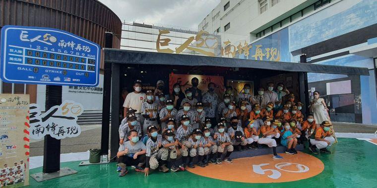 台南市少棒球員參觀合照。大會提供