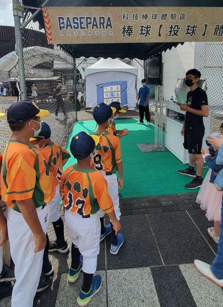 新進和白河國小少棒隊體驗科技棒球。大會提供