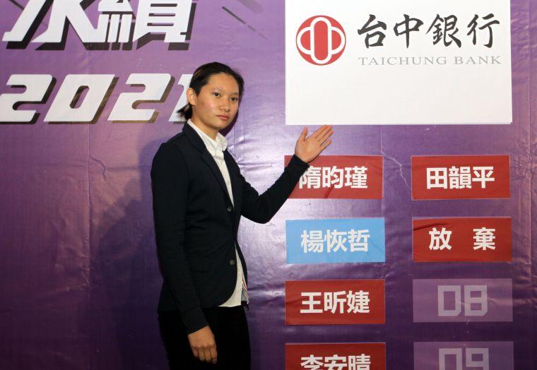 中華企業射箭聯賽3年選秀狀元后隋昀瑾。中華企業射箭聯盟/提供。