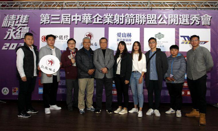 凱撒飯店隊。中華企業射箭聯盟/提供。