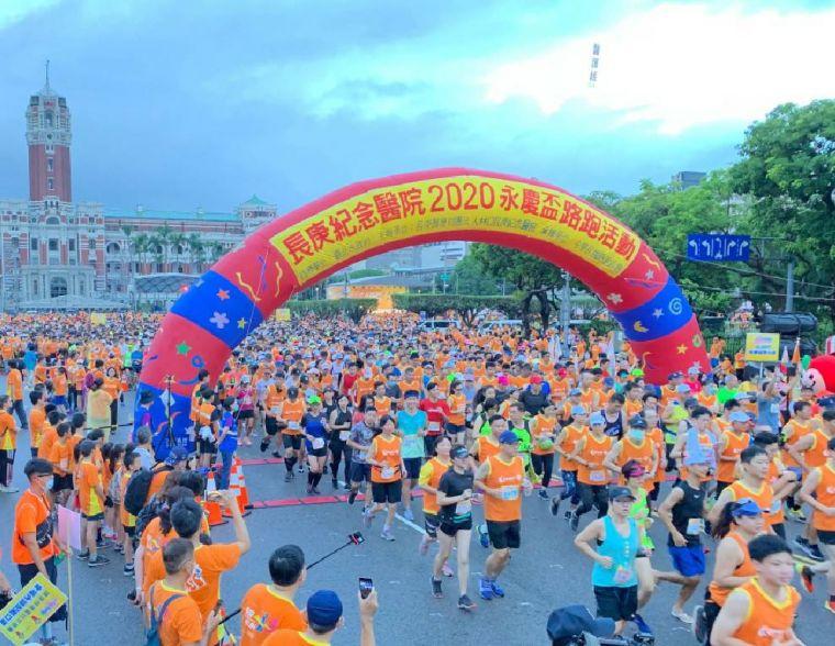 長庚永慶盃路跑超過3萬人響應。大會提供