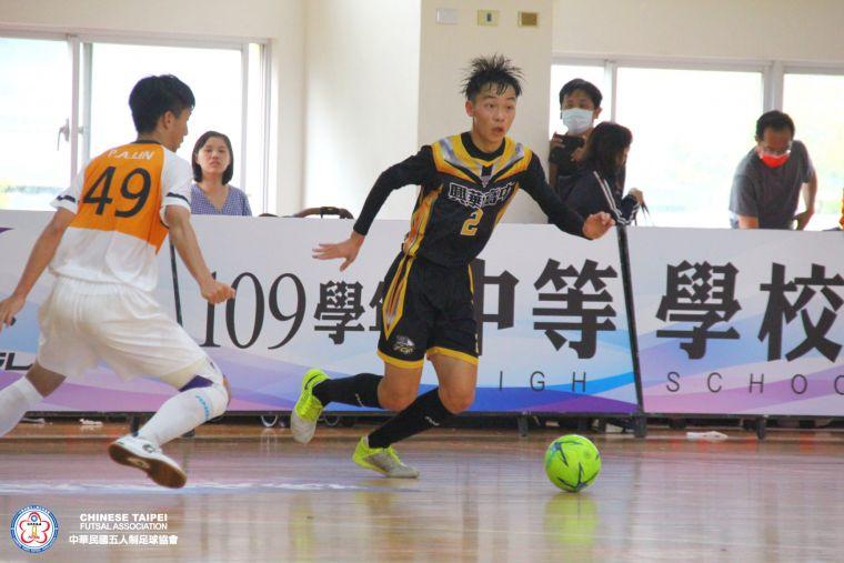 ▲興華高中。(圖/中華民國五人制足球協會提供)