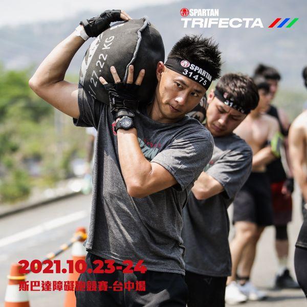 彭小刀參加了今年高雄場的賽事。摘自斯巴達障礙跑臉書