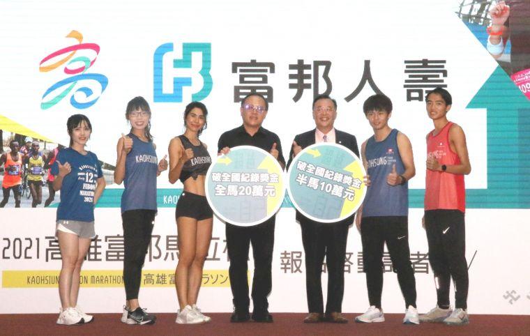 高雄「路跑女神」雷理莎(左3)。高雄市運動發展局提供