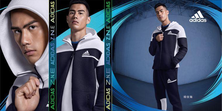 專注突破自我!楊俊瀚無畏演繹全新adidas Z.N.E.系列,成就絕佳集中力迎戰未來。官方提供