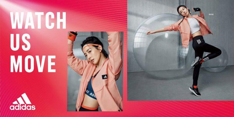 1. 擁抱女性專屬的38女王節,adidas推出全新女子運動裝備系列,邀請代言人張鈞甯率先演繹,號召新時代女性共同透過運動表達自我,無所畏懼自信展現魅力。官方提供