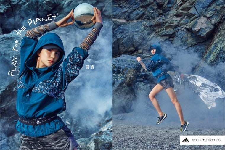 adidas by Stella McCartney最新全球代言人昆凌演繹2019秋季系列新品。adidas提供