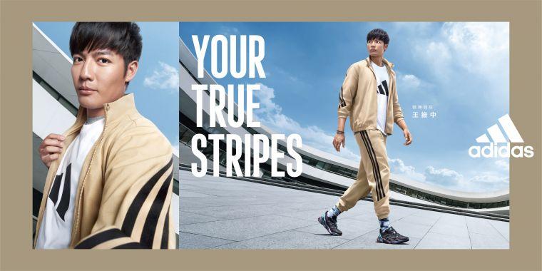 adidas邀請職棒強投王維中率先演繹Future Icons運動服飾系列,展現「Your True Stripes」自信、不服輸、勇於表現的運動穿搭。官方提供