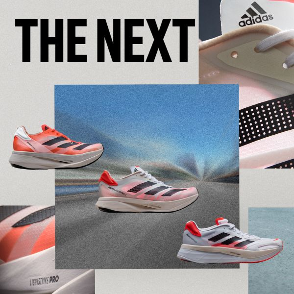 adidas集結品牌創新科技,推出全新adizero家族系列,打造不同性能取向的三款全新跑鞋:adizero Prime X、adizero adios Pro 2,及adizero Boston 10。官方提供