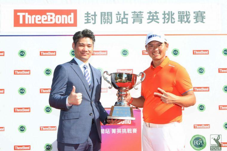 2020 ThreeBond 封關站 菁英賽林冠伯奪冠。鍾豐榮攝