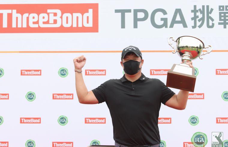 2021 ThreeBond 挑戰賽冠軍林耕緯。TPGA提供