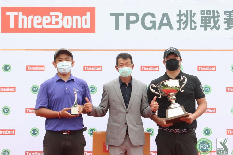 2021 ThreeBond TPGA 挑戰賽職業冠軍林耕緯(右).業餘冠軍張簡克諺(左)與TPGA理事長陳榮興合影 。TPGA提供