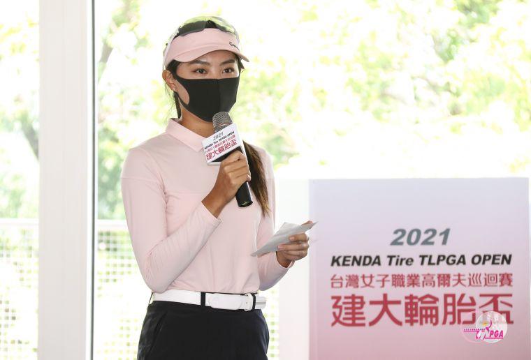 2021建大輪胎盃選手代表張靖翎致詞。官方提供
