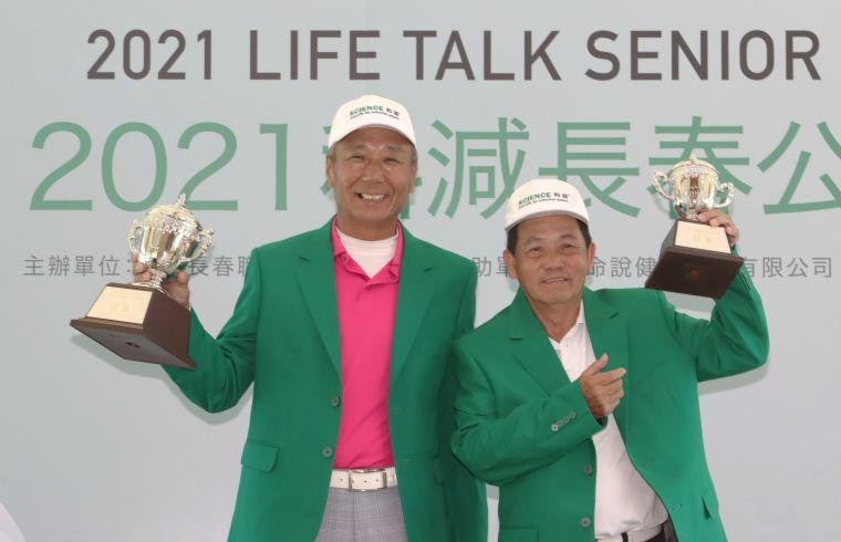 2021科減長春公開賽呂文德(左)和超級長春張欽國拿下冠軍。鍾豐榮攝影