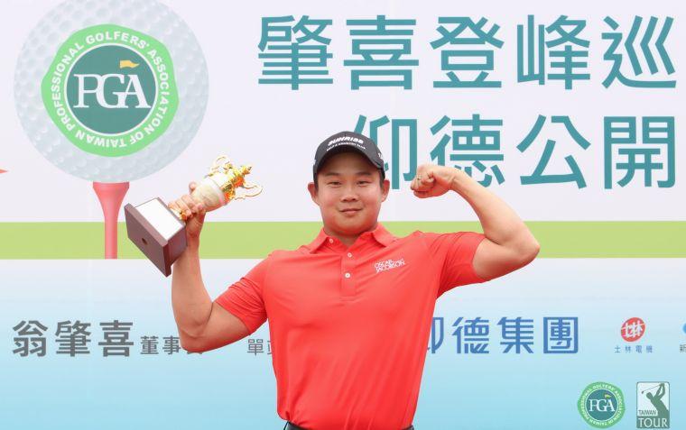 2021肇喜登峰巡迴賽仰德公開賽李玠柏職業冠軍。鍾豐榮攝影