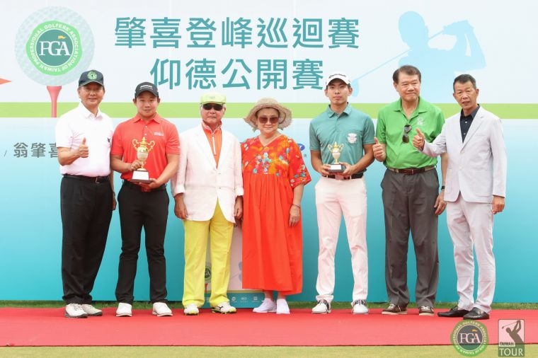 2021肇喜登峰巡迴賽仰德公開賽李玠柏(左二)職業冠軍.業餘冠軍呂孫儀(右三)和貴賓合影。鍾豐榮攝影