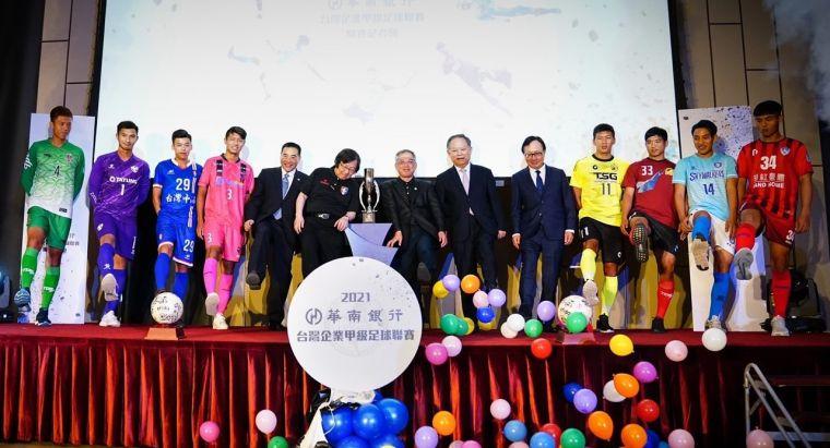 2021華南銀行台灣企業甲級足球聯賽_大合影。大會提供