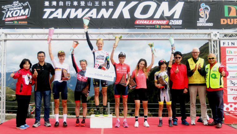 2018臺灣自行車登山王挑戰女子組前六名頒獎。中華民國自行車騎士協會/提供。
