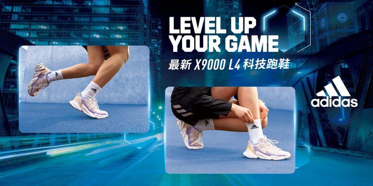 adidas X9000 L4以Cyberpunk前衛美學風格為基底,女款主打配色於側邊三線細節翻玩時下流行的獨角獸色系,完美詮釋個性仙氣風格。官方提供