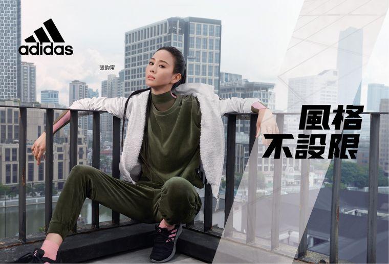 adidas代言人張鈞甯「風格不設限」,Urban Transition系列展現率性女力。官方提供