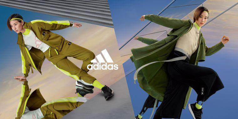 adidas帶來全新Future of Sportswear運動風格系列服飾,邀請張鈞甯率性演繹Tech-Style科技時尚風格、Street街頭潮流風格兩樣風格單品。官方提供