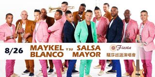 古巴Mykel Blanco y Su Salsa Mayor 即將來台。