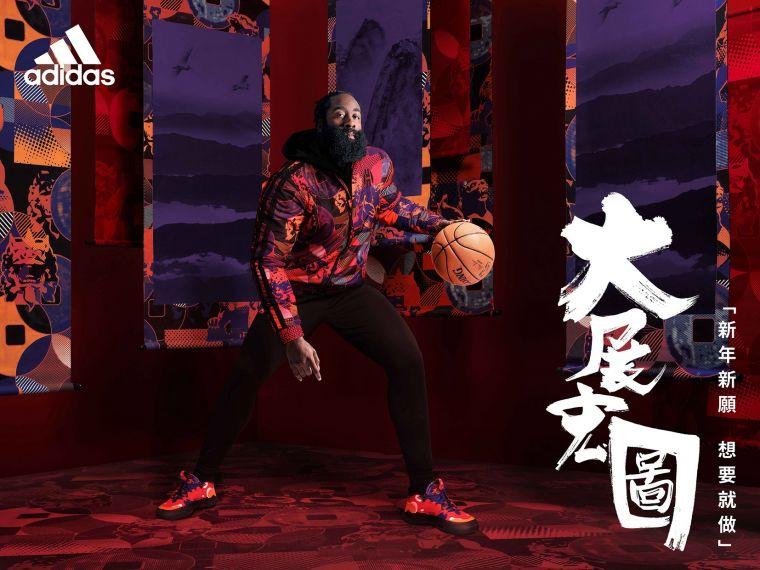 adidas旗下簽約NBA球星James Harden率先演繹新春風格造型,腳踩全新Harden Vol. 5新春系列,許願2021越戰越勇、「大展宏圖」。官方提供