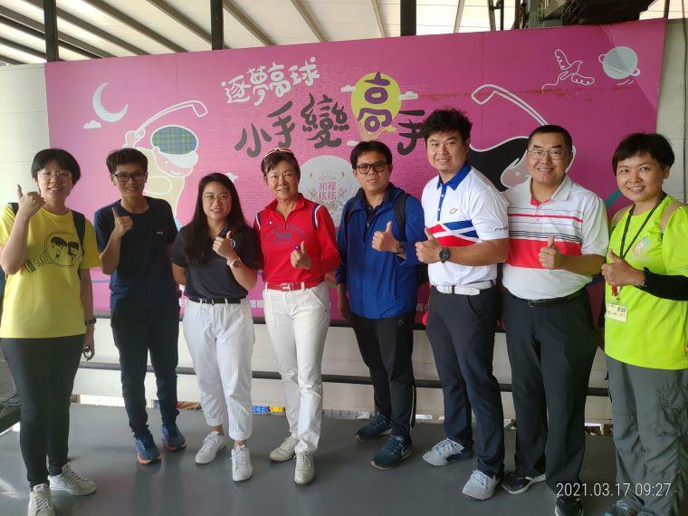 參與教練、工作人員及過埤小學帶隊老師。中華高協提供