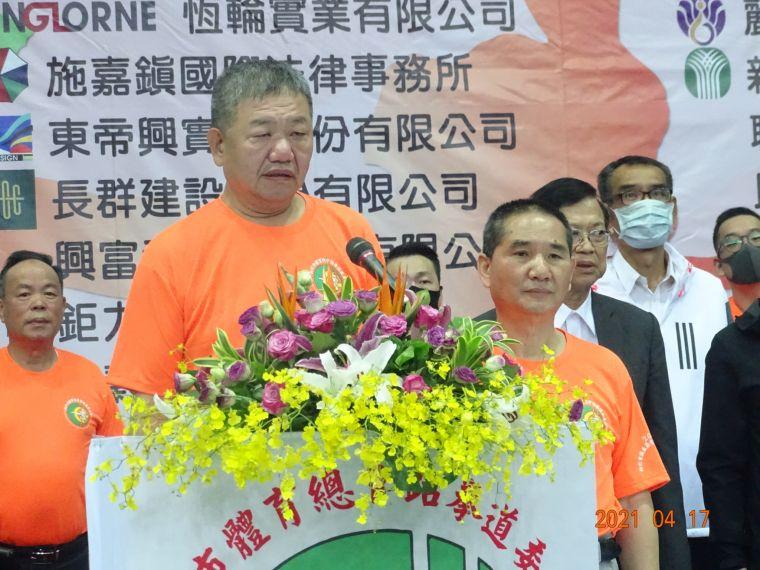 議長蔣根煌親自參與開幕典禮。大會提供