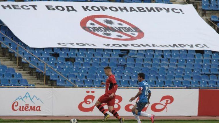 塔吉克足球聯賽在閉門下開踢。摘自網路