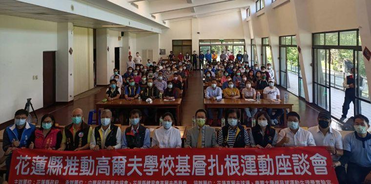 中華高協推動高爾夫基層扎根運動學校座談會第五站。官方提供