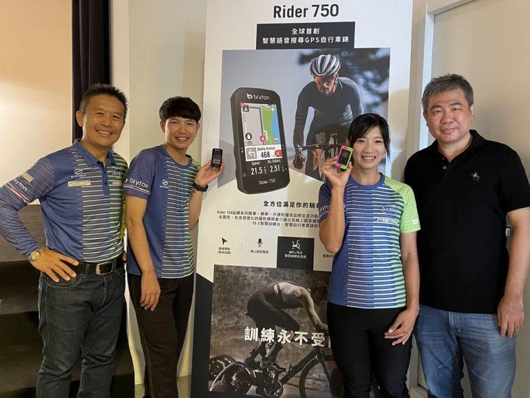 黃亭茵(右2)本周將挑戰個人計時賽7連霸。官方提供