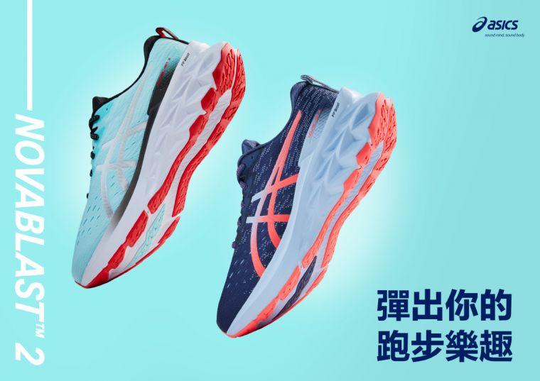 ASICS全新一代彈力系列鞋款,已於全台正式上市,將與跑者一起彈出跑步樂趣。官方提供
