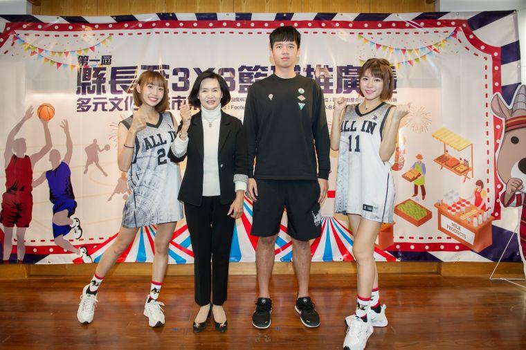 宜蘭縣長林姿妙(左2)親自為縣長盃3x3籃球推廣賽宣傳。官方提供