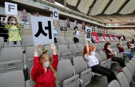FC首爾主場看台上竟擺出情趣娃娃。摘自推特