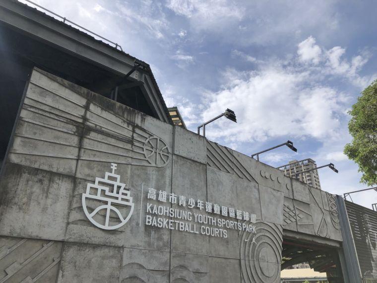 高雄市政府運動發展局除已陸續關閉的大多數轄管室內外運動場館。高雄運發展提供