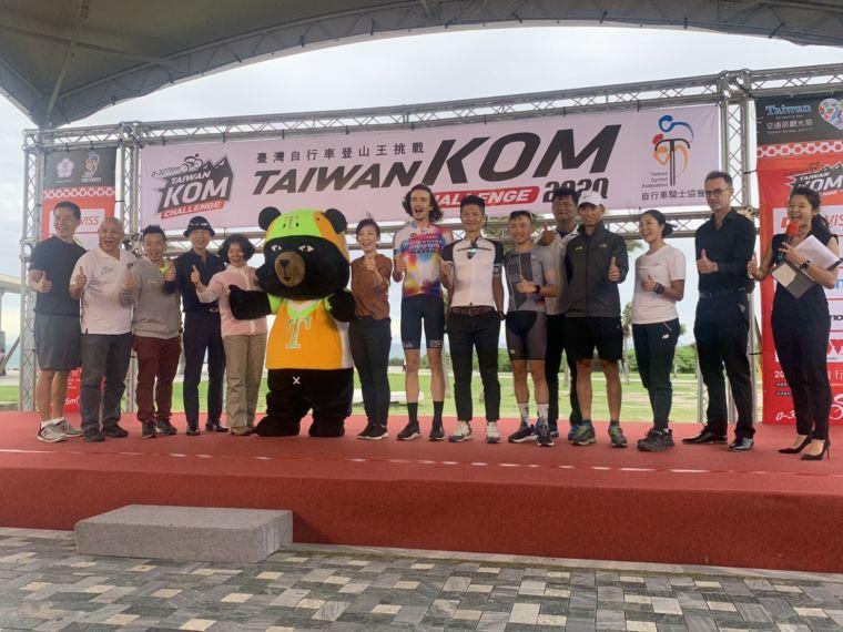 2020臺灣自行車登山王挑戰賽(KOM)今年邁進第九屆。大會提供
