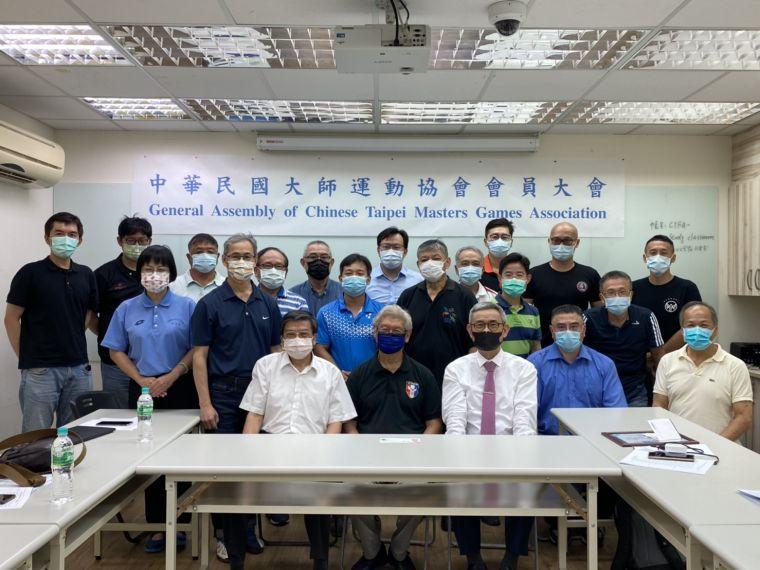 中華民國大師運動協會28日成立。官方提供