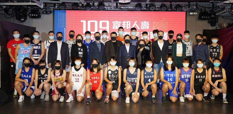 UBA大專籃球聯賽於11月16日開打。官方提供