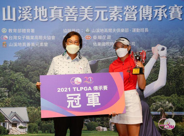 TLPGA理事長劉依貞(左)頒發職業冠軍獎盃給陳敏柔。TLPGA提供/葉勇宏攝影