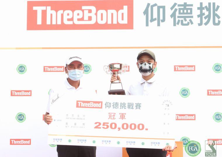 ThreeBond挑戰巡迴賽執行長陳志忠(左)職業冠軍獎盃及獎金給許閎軒。鍾豐榮攝影